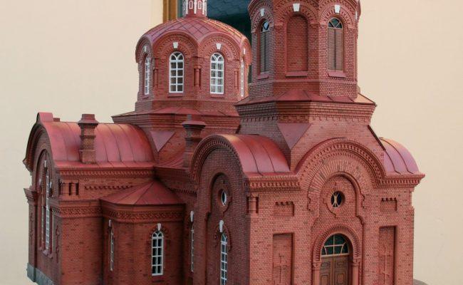 makieta Cerkiew w Białowieży