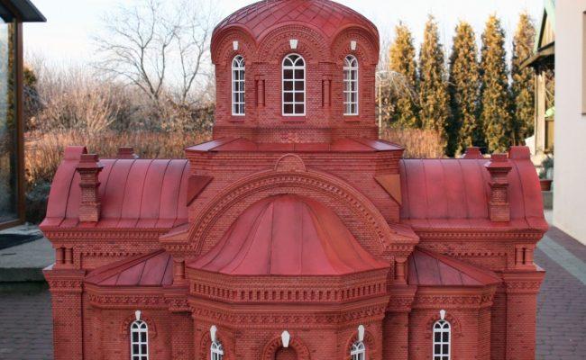 makieta Cerkiew w Białowieży widok tył