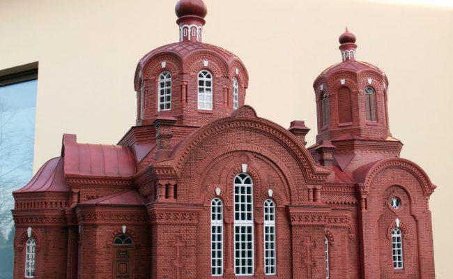 miniatura Cerkwi w Białowieży elewacja boczna