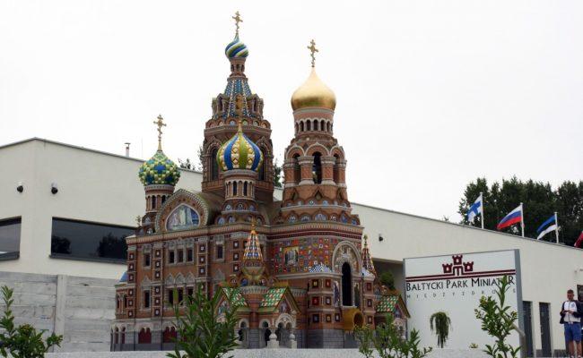 Makieta Cerkwi w w Sankt Petersburgu