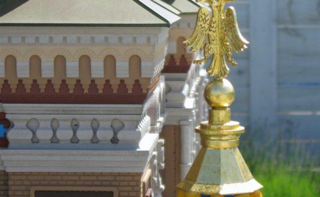 Makieta Cerkwi w Sankt Petersburgu orły Carskie