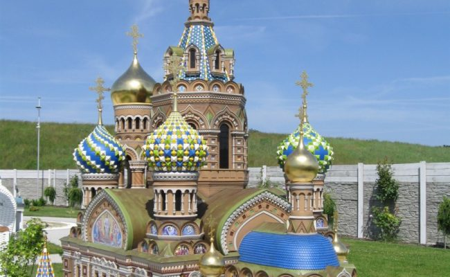 "makieta Cerkwi ""na krwi"" z Sankt Petersburga"